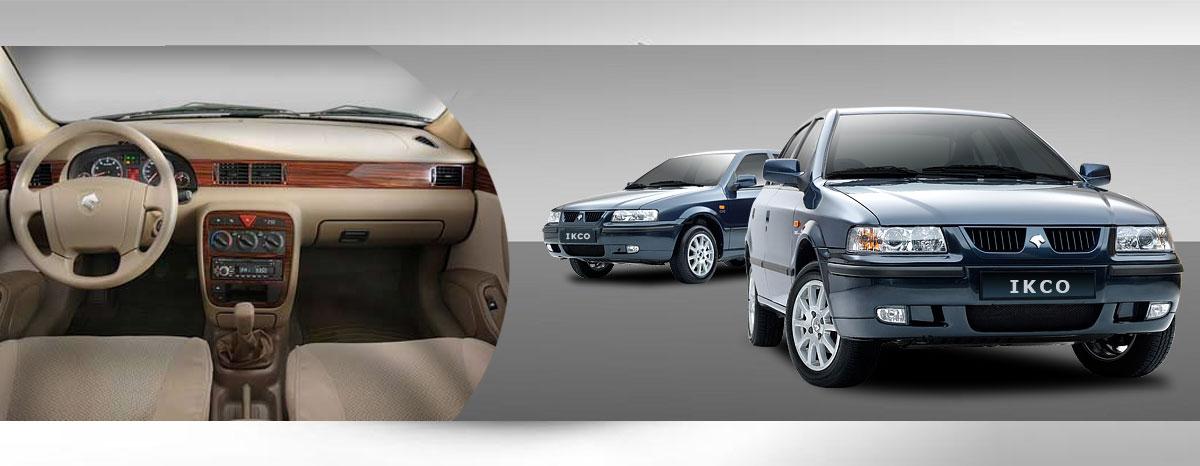 خرید اقساطی ایران خودرو سمند دوگانه